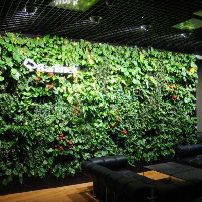 Zielona-sciana-w-biurze-firmy-Barlinek.jpg